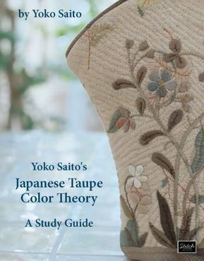 Japanese Taupe Color Theory - Yoko Saito