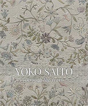 Yoko Saito - Through the Years