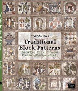 Traditional Block Patterns - Yoko Saito